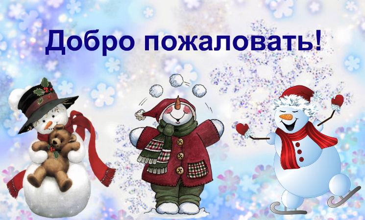 подарки, мастера дарят подарки, игрушки леди и медведи, посиделки, подарок за стишок, конкурс с призами