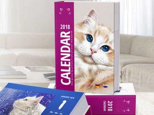 Календарь-книга Усатый Год. Ярмарка Мастеров - ручная работа, handmade.