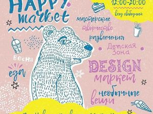 Жду вас на выставке! 10 и 11 июня. Ярмарка Мастеров - ручная работа, handmade.