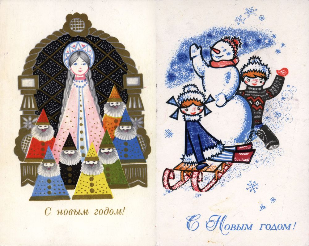 новогодние открытки 70-х