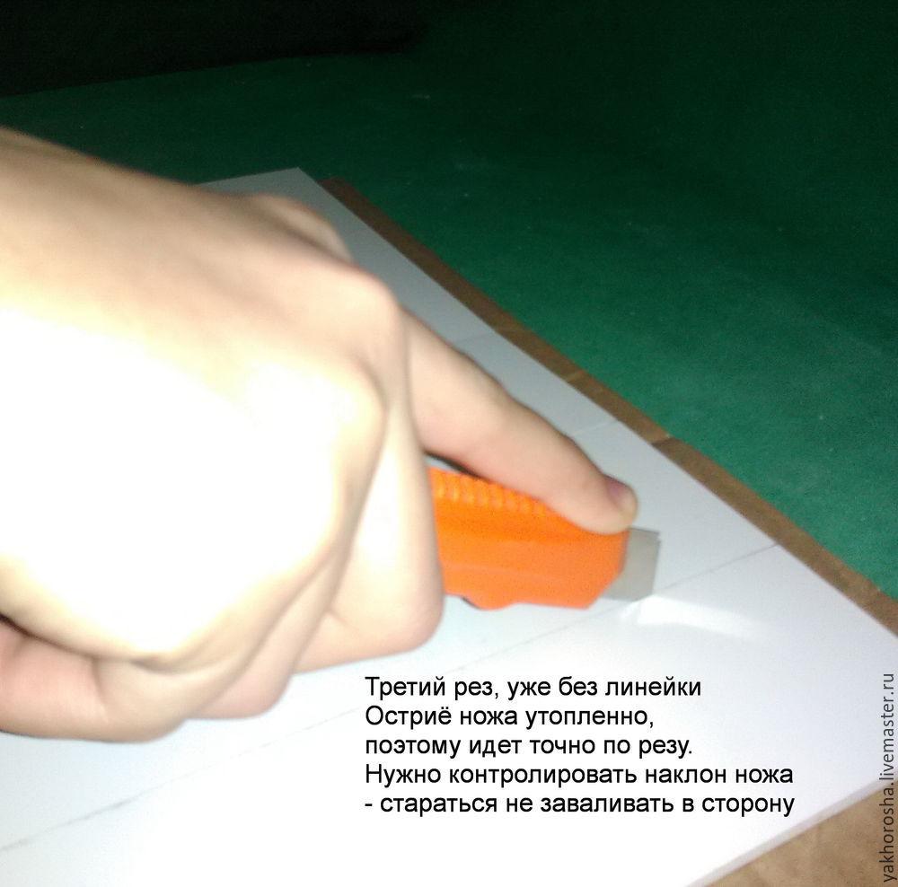 как сделать шкатулку