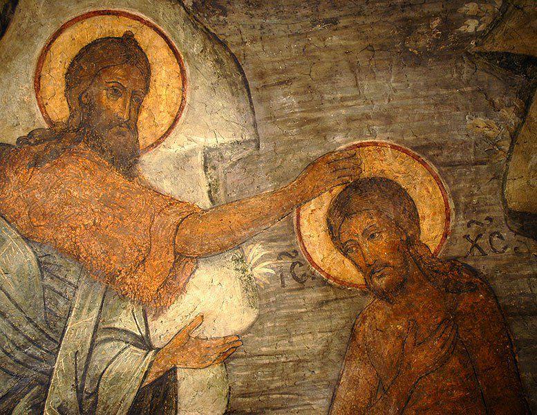 крещение, поздравления