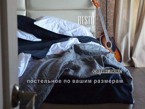 Купить черный лен???. Ярмарка Мастеров - ручная работа, handmade.
