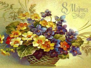 Поздравляю с праздником 8 марта!. Ярмарка Мастеров - ручная работа, handmade.