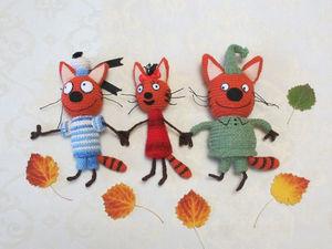 """Герои мультфильма """"Три Кота"""". Ярмарка Мастеров - ручная работа, handmade."""