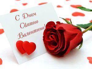 С 23 января акция ко Дню влюбленных   Ярмарка Мастеров - ручная работа, handmade