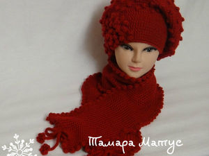 Скидка 30% на комплект шапка-берет и шарф. Ярмарка Мастеров - ручная работа, handmade.
