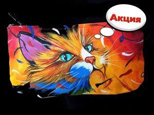 """ЗАВЕРШЕНО! Акция 650 рублей за Косметичку """"Color cat"""". Ярмарка Мастеров - ручная работа, handmade."""