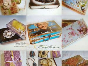 Красивые и удобные подарочные коробки для хранения украшений и аксессуаров. Ярмарка Мастеров - ручная работа, handmade.