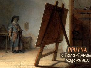 О талантливом Художнике... | Ярмарка Мастеров - ручная работа, handmade