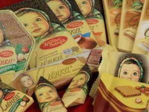 Реклама в СССР. История шоколада «Аленка». Ярмарка Мастеров - ручная работа, handmade.