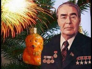 Как мы отмечали Новый год в СССР. Ярмарка Мастеров - ручная работа, handmade.
