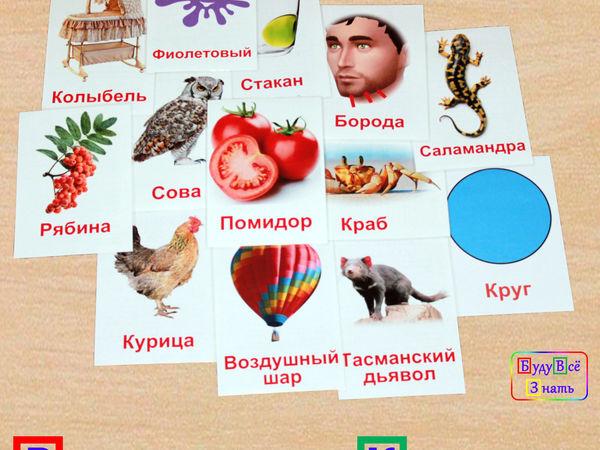 Развивающие карточки Домана   Ярмарка Мастеров - ручная работа, handmade