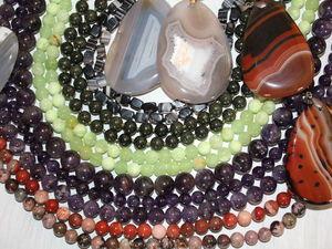 Новый завоз товара! Каменные бусины и кулоны из агата. Ярмарка Мастеров - ручная работа, handmade.