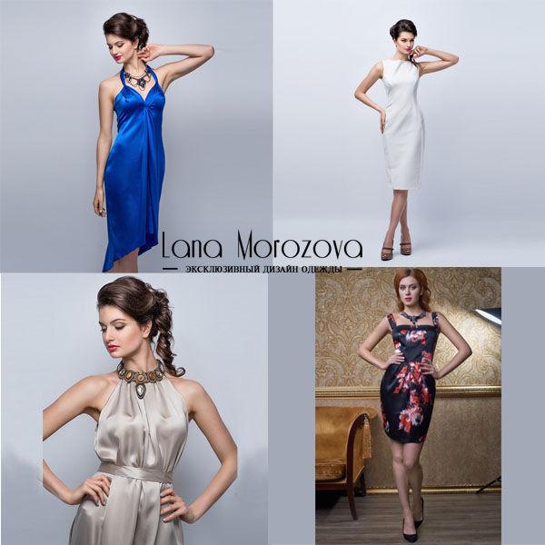 новый год, новогодняя акция, лана морозова, платье, пошив платья, индивидуальный пошив, пошив на заказ, платье к новому году, купить платье, платье на заказ, корпоратив, ателье