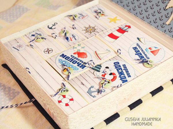 Мамины сокровища + дневничок малыша в подарок! :) | Ярмарка Мастеров - ручная работа, handmade
