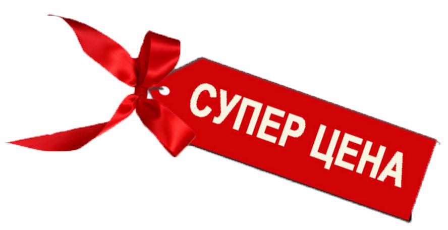новость магазина, новогодние скидки