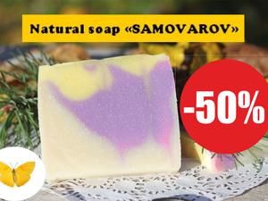 Однодневна акция -50% на натуральное мыло!!!. Ярмарка Мастеров - ручная работа, handmade.