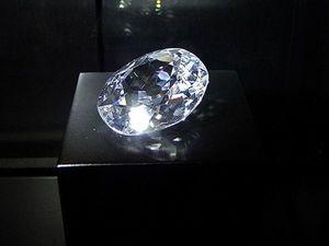 Алмаз «Кох-и-Нор». Ярмарка Мастеров - ручная работа, handmade.