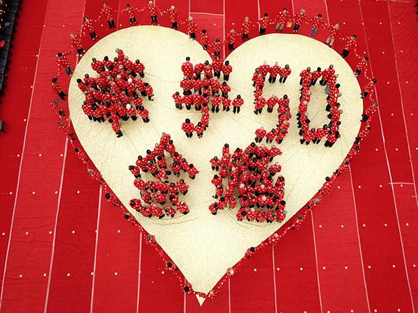 День Влюбленных в Китае. Ярмарка Мастеров - ручная работа, handmade.