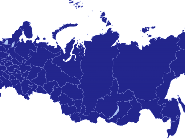 Работаем по всей России! | Ярмарка Мастеров - ручная работа, handmade