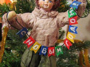 Мастер-класс Шведовой Елены по ватной елочной игрушке | Ярмарка Мастеров - ручная работа, handmade