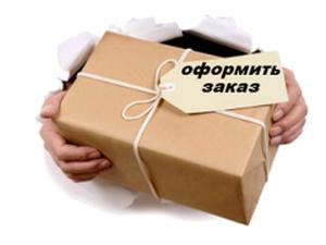 Заказы по России. Ярмарка Мастеров - ручная работа, handmade.