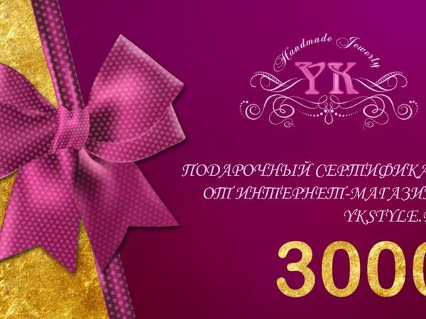 Конкурс коллекций - приз сертификат на 3000 рублей! | Ярмарка Мастеров - ручная работа, handmade