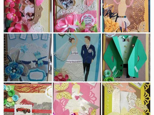 открытки ручной работы | Ярмарка Мастеров - ручная работа, handmade