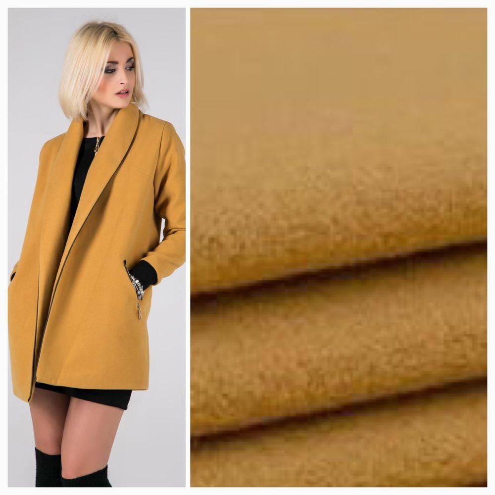 недорогие ткани, ткани на пальто
