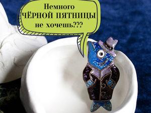 Черная пятница! 22-24 ноября 2018!. Ярмарка Мастеров - ручная работа, handmade.