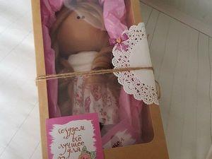 Как правильно собрать коробку крафт для куклы. Видеоинструкция. Ярмарка Мастеров - ручная работа, handmade.