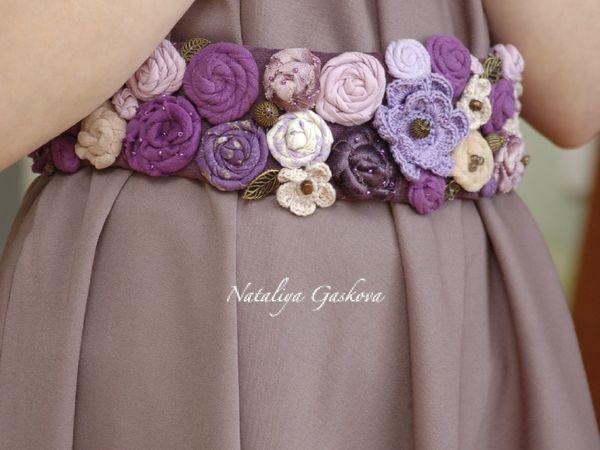 Шьем нарядный пояс «Фиолетовое настроение» | Ярмарка Мастеров - ручная работа, handmade