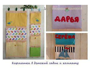 Инструкция по заказу текстильных кармашек!   Ярмарка Мастеров - ручная работа, handmade