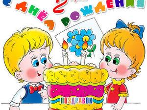 День рождения Магазина. Ярмарка Мастеров - ручная работа, handmade.