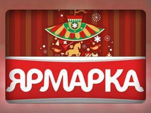 АНОНС!!! Ярмарка  «Карусель»   5-7 декабря!!!!. Ярмарка Мастеров - ручная работа, handmade.