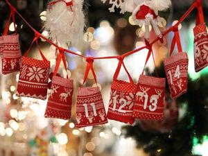 Рождественский календарь RV - что это такое :). Ярмарка Мастеров - ручная работа, handmade.
