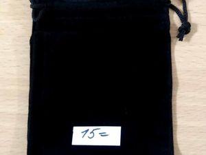 Поступление чёрных бархатных мешочков 8,5х10 см, 10х12 см. Ярмарка Мастеров - ручная работа, handmade.
