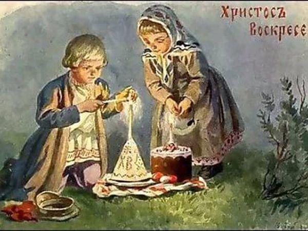Христос Воскресе ! со Светлым Праздником Пасхи! | Ярмарка Мастеров - ручная работа, handmade