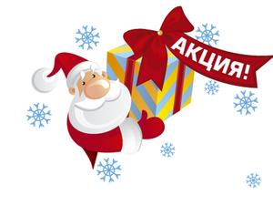 С 5 по 15 декабря при покупке от 3000 руб - доставка в подарок (по РФ). Ярмарка Мастеров - ручная работа, handmade.