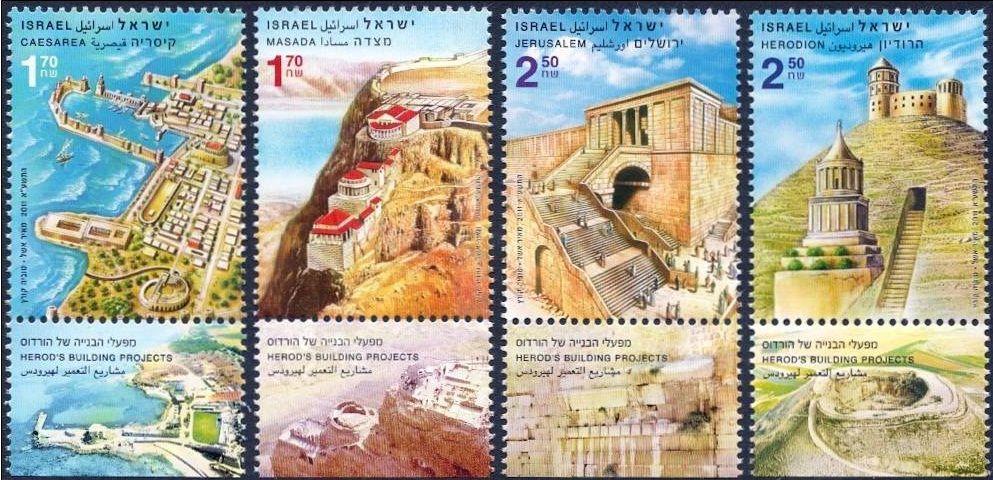 почтовая упаковка, путешествия, личное, олень, почта израиля