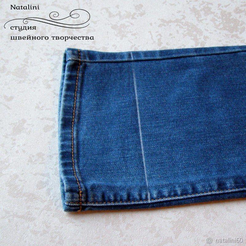 shorten jeans, boiled kant
