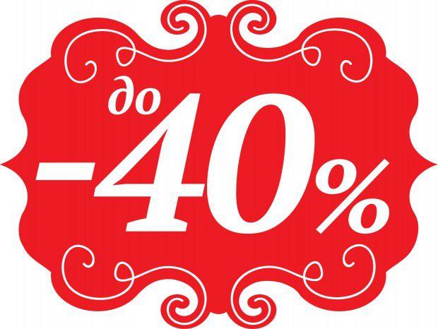 распродажи, распродажа своими руками, скидки на готовые работы, скидки 40%, акция магазина