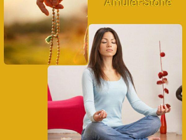 Как Найти Время для Медитации? | Ярмарка Мастеров - ручная работа, handmade