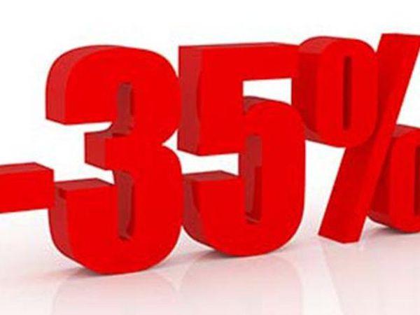 Скидка 35 % !!! | Ярмарка Мастеров - ручная работа, handmade
