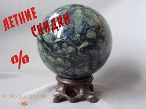 СКИДКИ! Распродажа до конца августа на все природные необработанные минералы ценой выше 2000!. Ярмарка Мастеров - ручная работа, handmade.