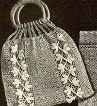 Старинные сумки
