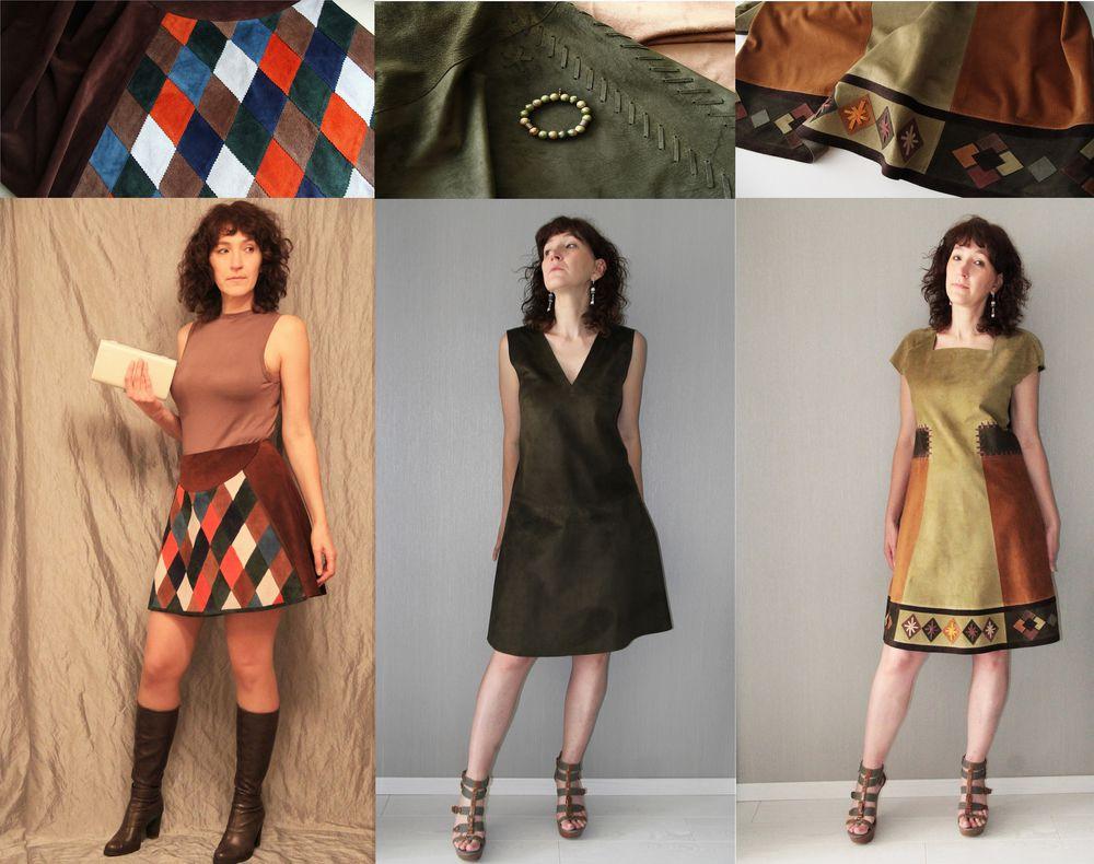 бренд замшевой одежды