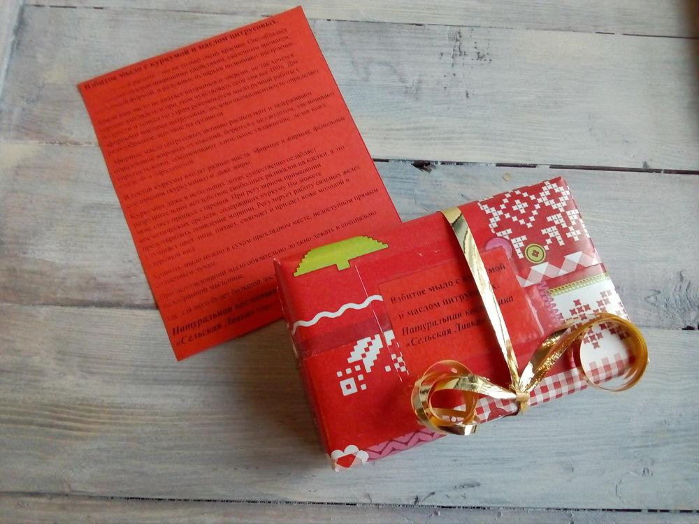 упаковка, новогодняя упаковка, акция магазина