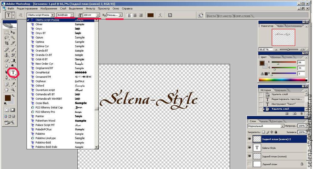 Наложить логотип на картинку онлайн, дню рождения